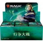 War of the Spark Booster Box Japanese