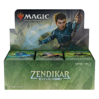 Zendikar Rising Draft Booster Box JPN